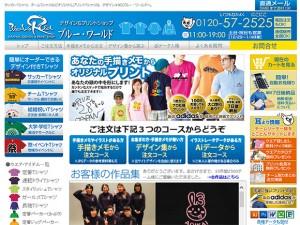 【1枚からプロ仕様のプリント!オリジナルTシャツ】デザインサンプル多数のブルー・ワールド|富山