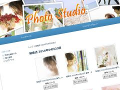 閲覧・購入ユーザーを限定した写真販売サイトを構築