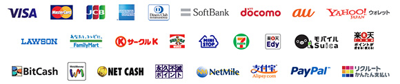 SBペイメントサービスは多様な決済サービスを利用可能