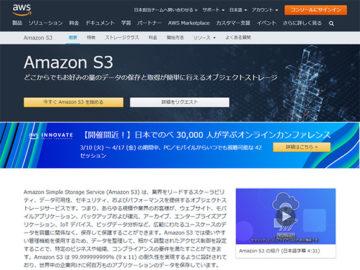 AWS S3 ダウンロード追加モジュールプラグイン (ネットショップ管理プラグイン)